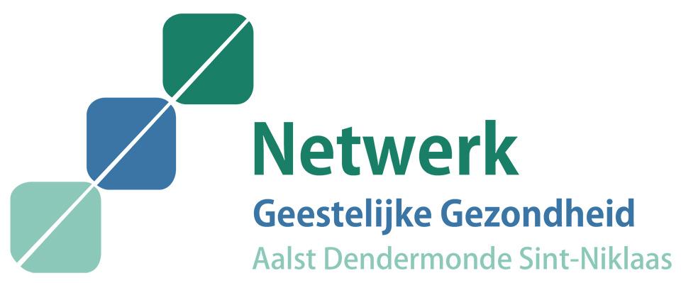 logo van Netwerk ADS