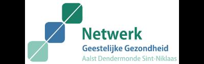 Logo Netwerk ADS